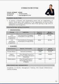 resume sle doc file download resume sle doc file classy resume sle word file download on