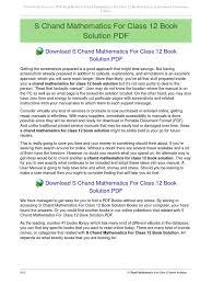 s chand mathematics for class 12 book solution e books