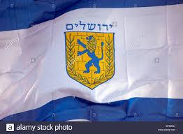 Flag Of Jerusalem Jerusalem Flag Israel Stock Photo Royalty Free Image 66679219