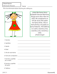 spanish worksheets for kindergarten spanish greetings worksheet