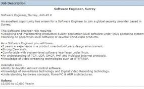 cv software software engineer cv exle the cv store