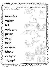 the lesson plan diva landforms and bodies of water freebie can