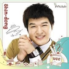 [Super Junior] Forever Saphire - Page 3 Images?q=tbn:ANd9GcTaAFDZ2bBxc1jROp8BH63LFTLMCSvP55FaFHC074_LjQPDS1A&t=1&h=167&w=167&usg=__qBfd33GXSb3_AcCPEXIDK4bjFYc=