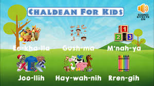 Chaldean Flag Chaldean For Kids Android Apps On Google Play