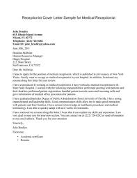 receptionist cover letter sample pdfreceptionist cover letter