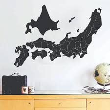 aliexpress com buy dctop vintage style home decor japan map wall