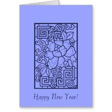 happy new year note cards 39 best new years day images on happy new year happy
