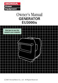 owner u0027s manual