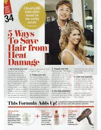 short hair style guide magazine short hairstyle guide summer 2017 features rocky vitelli