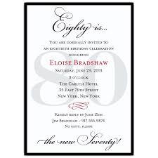 80th birthday invitation wording oxsvitation com