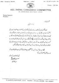cover letter meaning in urdu cover letter templates