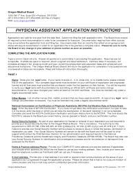 physician assistant application instructions 1 728 jpg cb u003d1281704172