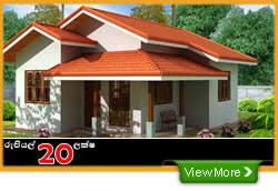 List Of Building Contractors Srilanka න ව ස ස ලස ම Single Storey House Plans In Sri Lanka