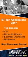 jee advanced 2017 answer key jee advanced 2017 solutions jee