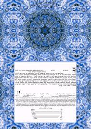 interfaith ketubah reformed or interfaith ketubah to fill david totem painting