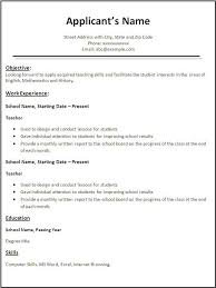 examples of resume formats elementary tutor resume sample