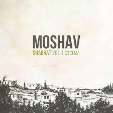 shabbat l mizmor l david מזמור לדוד song for david moshav
