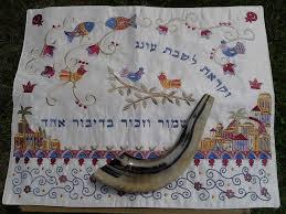 shofar store judaica web store giveaway review