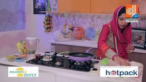 hello kitchen episode 12 ഇളന ർ മ ൻ കറ darshana tv