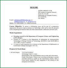 sample resume for computer science internship