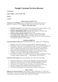 general resume cover letter template hotel reservations agent cover letter profit loss statement airline reservation agent cover letter general resume objective cover letter template for sample insurance customer service