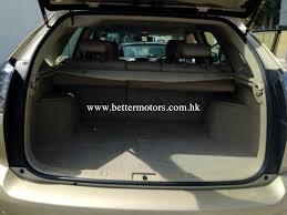 lexus rx400h boot better motors company limited lexus rx400h hybrid