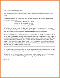Sample Cover Letter Introduction Example Of A Cover Letter About Yourself How To Make A Cover