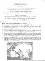Research Proposal Essay Example Free Essay Essay Review Essay Topics Research Proposal Example