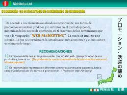 directorio comercial de empresas y negocios en mxico estrategias para incursionar en el mercado japonés enfoque a las