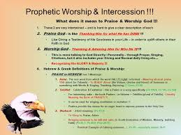 1 the difference between praise worship 2 why and how do we