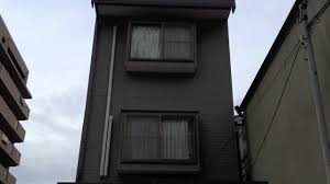 Narrowest House In Boston Life In Japan Thin Houses Youtube