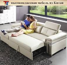 Sofa Bed Sleeper by Real Leather Black Gray Brown Corner Sofa Bed Sleeper Couch
