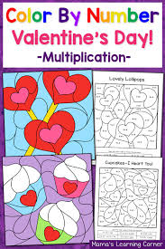 valentine u0027s day color by number multiplication worksheets mamas