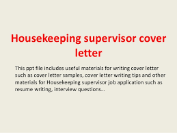 cover letter hotel housekeeping