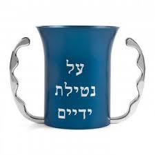 netilat yadayim cup netilat yadayim washing cup judaica web store