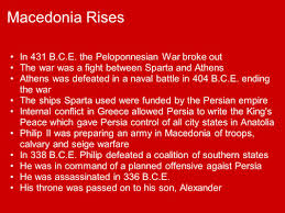 greece vs persia u0026 the helenistic synth ppt download