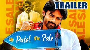 patel on sale subramanyam for sale 2017 official trailer sai