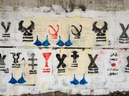 blue bra graffiti bahia shehab design and violence