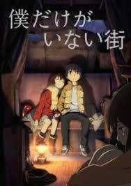 Seeking Episode 10 Vostfr Erased Boku Dake Ga Inai Machi Saison 1 Anime Vf Vostfr