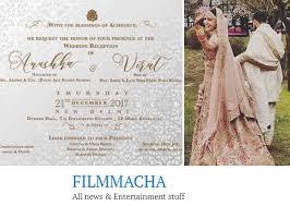 wedding card blessings filmmacha all news entertainment stuff