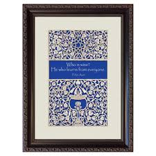 bar mitzvah gifts bar mitzvah gifts bar mitzvah framed wall by mickie caspi