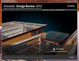 autodesk design review design review in russian i think autodesk community