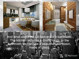 What Is A Dining Room