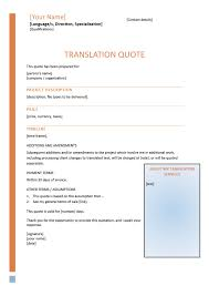 quotation template free free microsoft resume template certificate