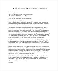 example of recommendation letter for scholarship application