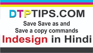 indesign tutorial in hindi dtp videos hindi archives desktop publishing tips