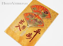happy chinese new year with scratch nail wraps makeup withdrawal