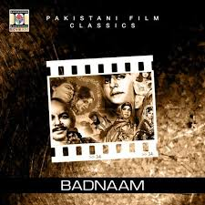 one day film birmingham soundtrack amazon com badnaam pakistani film soundtrack various artists