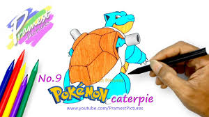 draw blastoise pokemon coloring pages