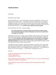 Sample Donation Letters To Businesses by Computer Donation Letter 1 Docshare Tips